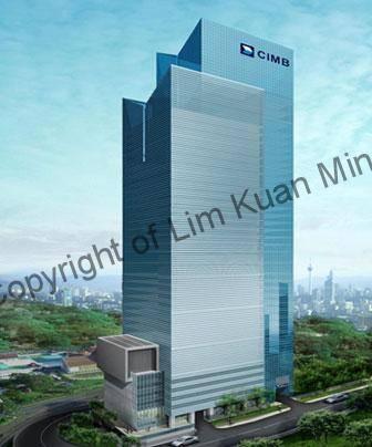 Menara CIMB @ KL Sentral (MSC Cybercentre)