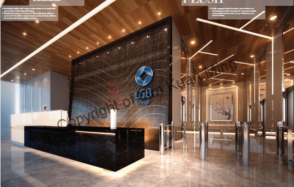 Menara LGB - Lobby 1