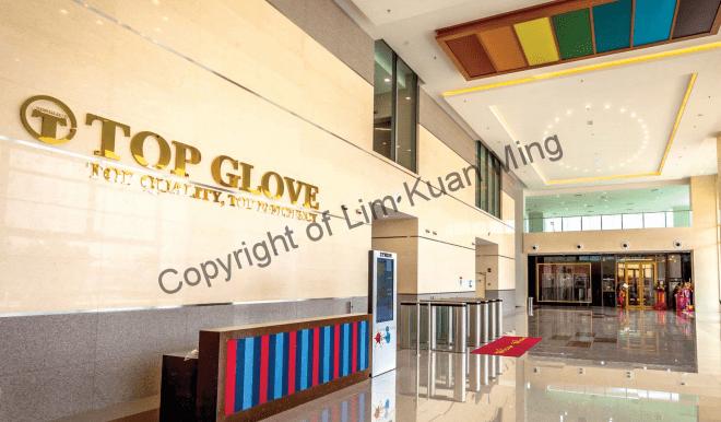 Top Glove Tower - Main Lobby