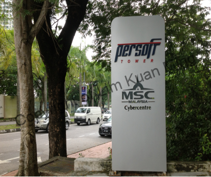 Persoft Tower - Front - Office For Rent